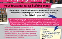 Il Museo di Rochdale invita a partecipare a una mostra fotografica sulla cooperazione